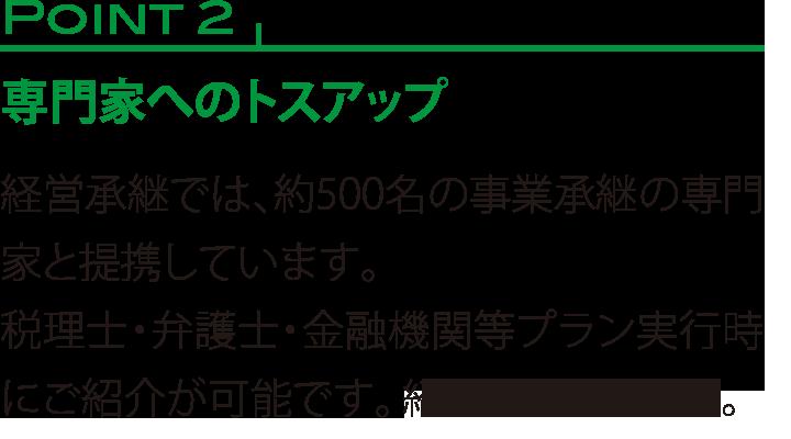 FBF_1-2