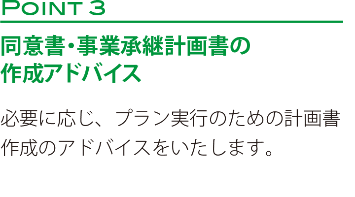 FBF_1-1
