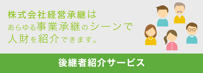 koukeisya_title0